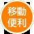 top_orange_chach_1