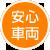 top_orange_chach_2