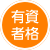 top_orange_chach_3
