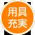 top_orange_chach_4